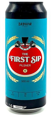 Photo of The First Sip