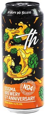 Photo of 5th Anniversary Beer #4 - KVEIK NEIPA