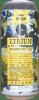Lyrium logo