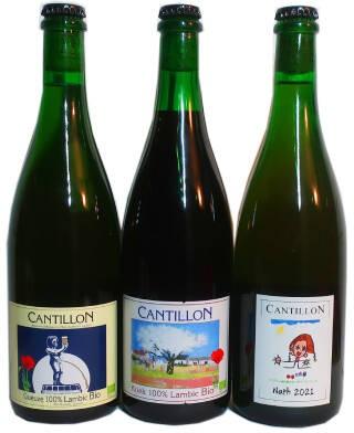 Photo of Cantillon Set Nath 2021