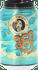 La Virgen 360 logo