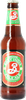 Brooklyn East India Pale Ale logo